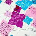Fukushima_20110508_2
