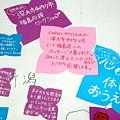 Fukushima_20110508_5