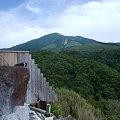Photos: 豊礼の湯から小国富士を望む