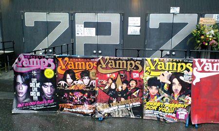 7/2 Zepp Tokyo@VAMPS LIVE 2009