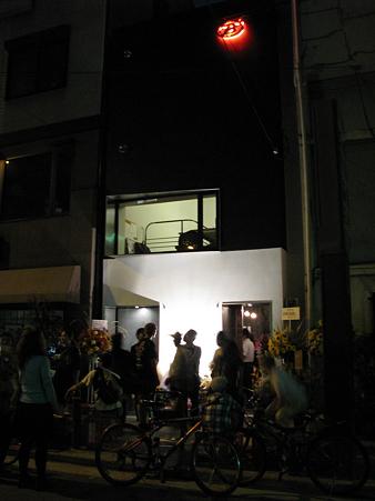 SHARINSAKABA