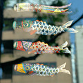 Photos: 豪華な鯉のぼり