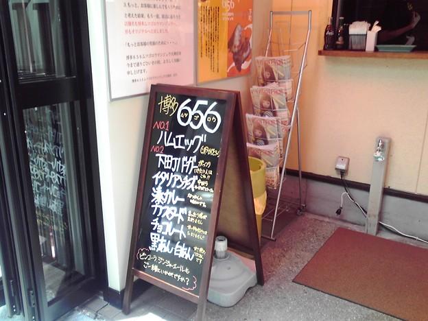 写真: 博多656