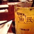 Photos: 同級生飲み