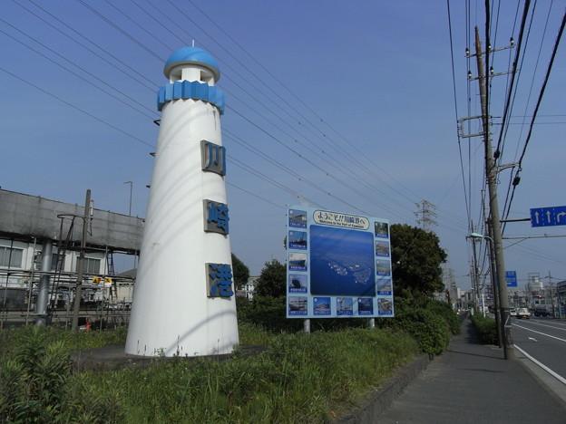 写真: R0016726 川崎港の入り口