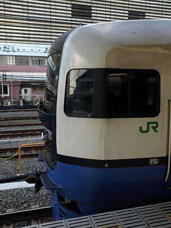 255系新宿さざなみ号3