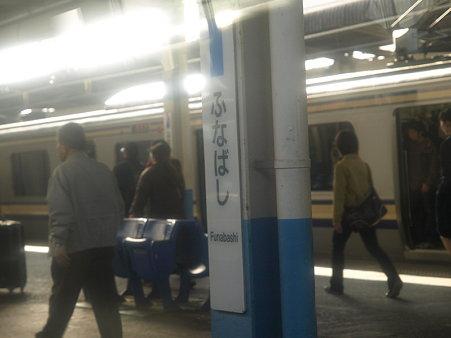 新宿さざなみ号の車窓(船橋駅)