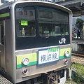 Photos: 横浜線