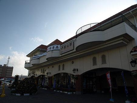 館山駅駅舎2