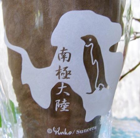 長崎ペン水お土産2