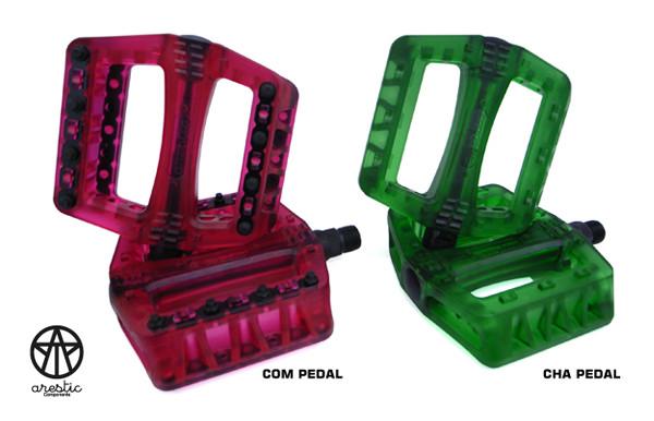 写真: pedal1
