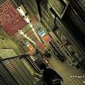 Photos: SENKO-DO