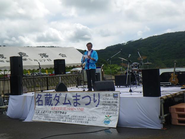 写真: 名蔵ダムまつり 012