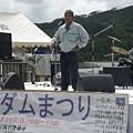 写真: 名蔵ダムまつり 013