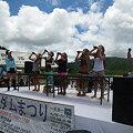 写真: 名蔵ダムまつり 023