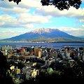 Photos: 冠雪した鹿児島のシンボル桜島