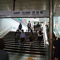 Photos: 渋谷駅の中をさまよう