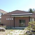 Photos: 五光牧場021