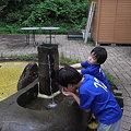 Photos: takara052