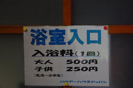 bower025