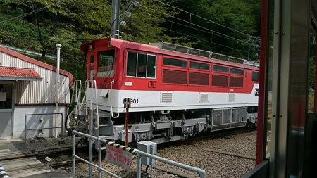 P1000560