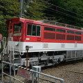 Photos: P1000560