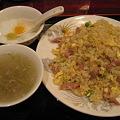 豚肉と玉子のチャハ~ン740円