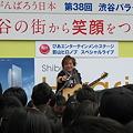 写真: 0渋谷ハチ公前 影山ヒロノブ05