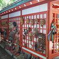 Photos: 淡嶋神社09