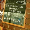 Photos: 大阪・駅前第1ビル地下 マグナム