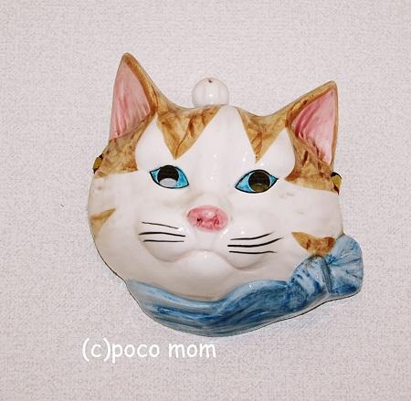 ドイツ製の陶器の猫面13