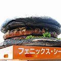 写真: ギネス世界記録にチャレンジ 世界最大のハンバーガーを作る!24