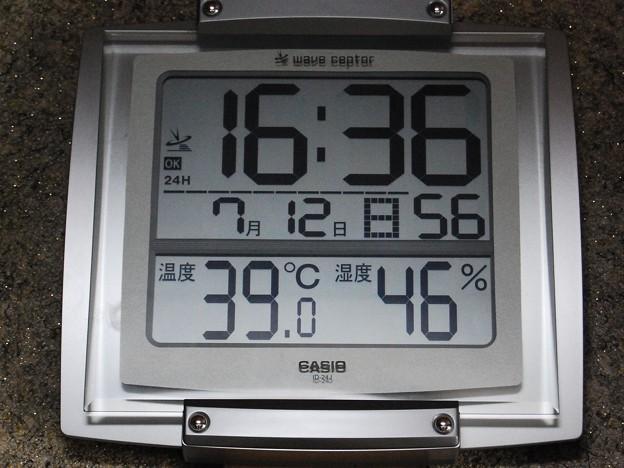 九州南部が梅雨明け!7