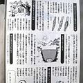 写真: 餌の管理と保管(淡水魚編)