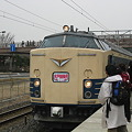 常磐線 偕楽園駅 臨時快速水戸観梅号 仙台行