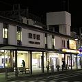Photos: 常磐線 取手駅 東口