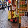 写真: 20090616_175315