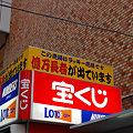 写真: 20090616_175725