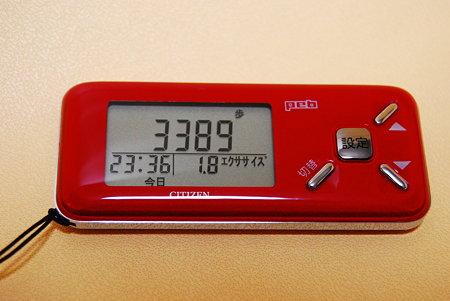 シチズンデジタル歩数計TW600_本体