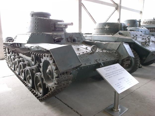97式戦車(日本製)