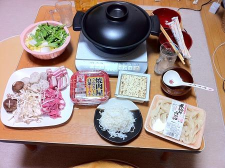 キムチ鍋するのでーす!
