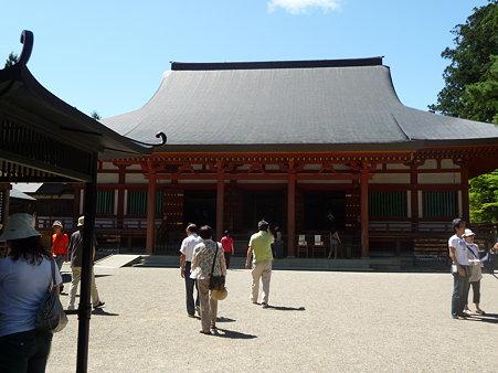 毛越寺の画像 p1_15