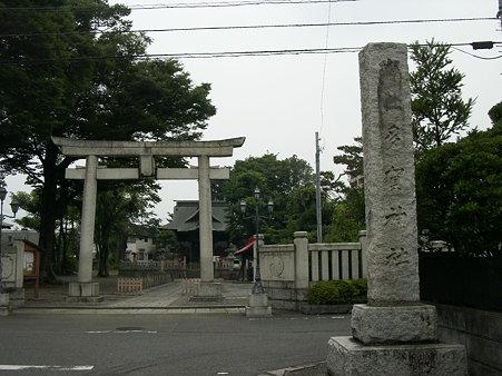 多賀神社 鳥居