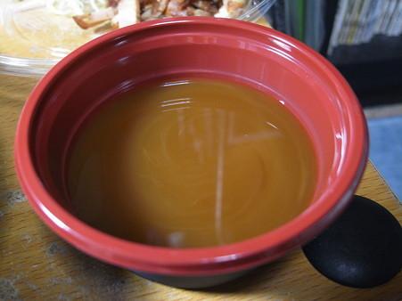 セーブオン 米粉入り冷しつけ麺(魚粉入り) スープアップ