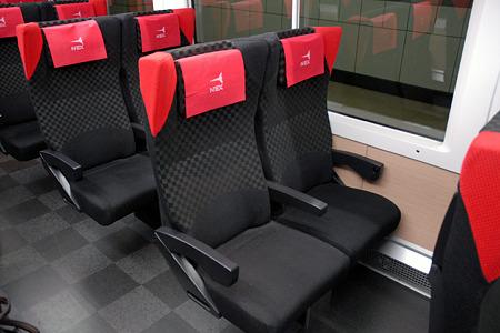 N'EX 成田エクスプレス E259系 普通車シート