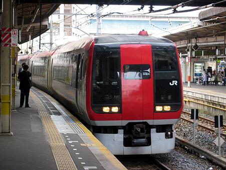 N'EX 253系電車[2005年頃 千葉駅にて]