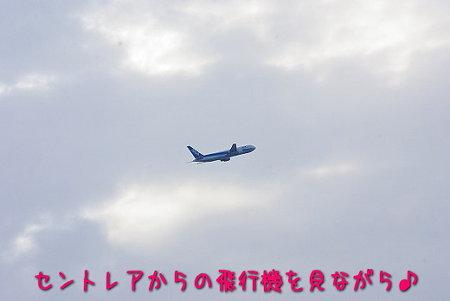 s-myu2009_0702(235)