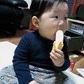 Photos: バナナと倖君