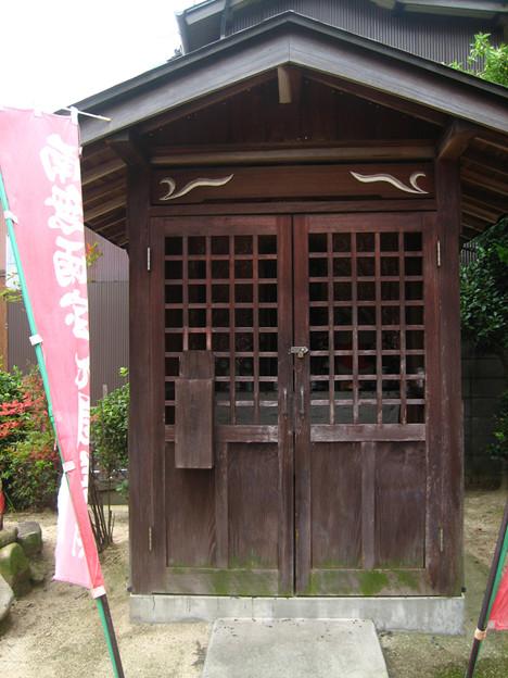 興楽山本願寺