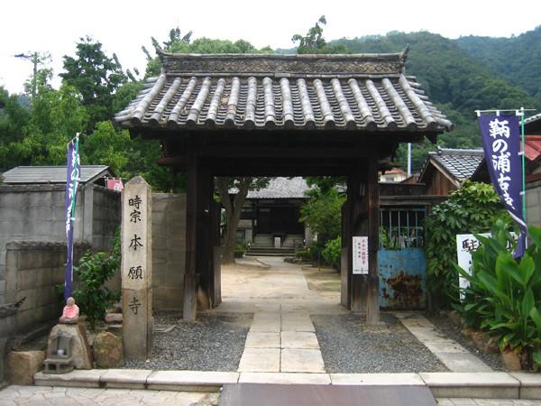 01興楽山本願寺/山門
